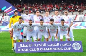 كأس العرب:الإتحاد 2 -0 القوة الجوية